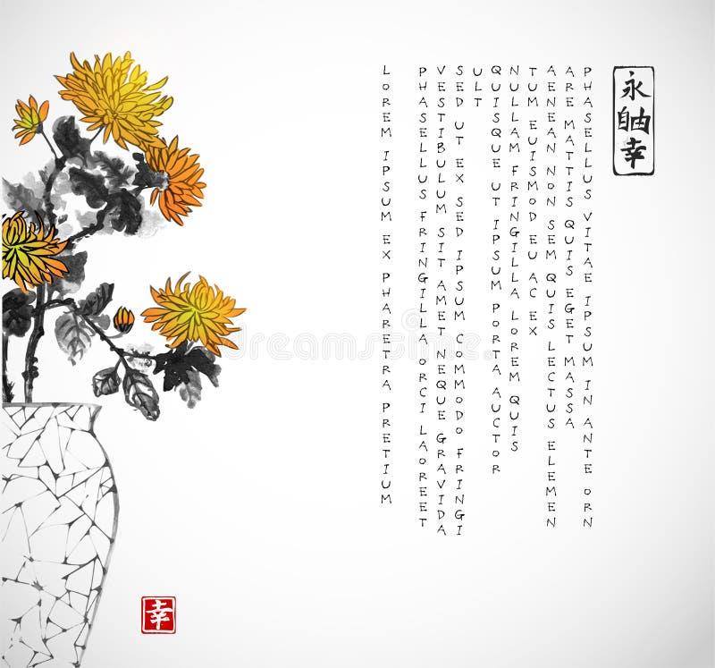 Винтажная японская ваза с желтыми цветками хризантемы Традиционное восточное sumi-e картины чернил, u-грех, идти-hua иллюстрация штока