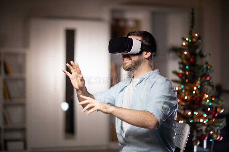 Виртуальное праздненство стоковое изображение