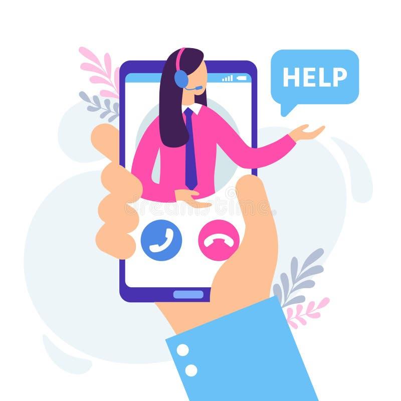 Виртуальный женский ассистент Обслуживание личных помощников, болтовня службы технической поддержки и личная онлайн горячая линия бесплатная иллюстрация