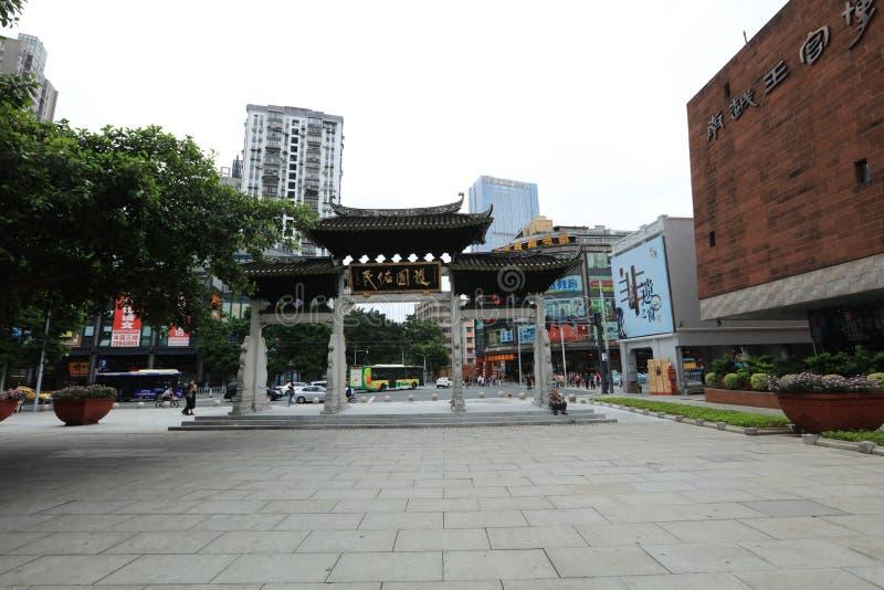 Висок #18 бога города Гуанчжоу - историческая достопримечательность Гуанчжоу - Гуандун - Китай стоковое изображение rf