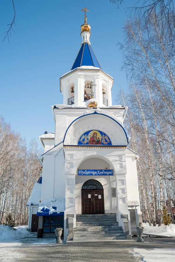 Висок в честь значка матери бога Tyumen стоковые фото