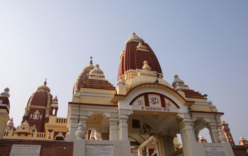 висок Индии сложного hinduism delhi вероисповедный стоковое изображение rf