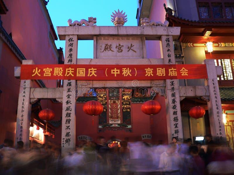 висок китайского справедливого празднества осени средний стоковое фото rf