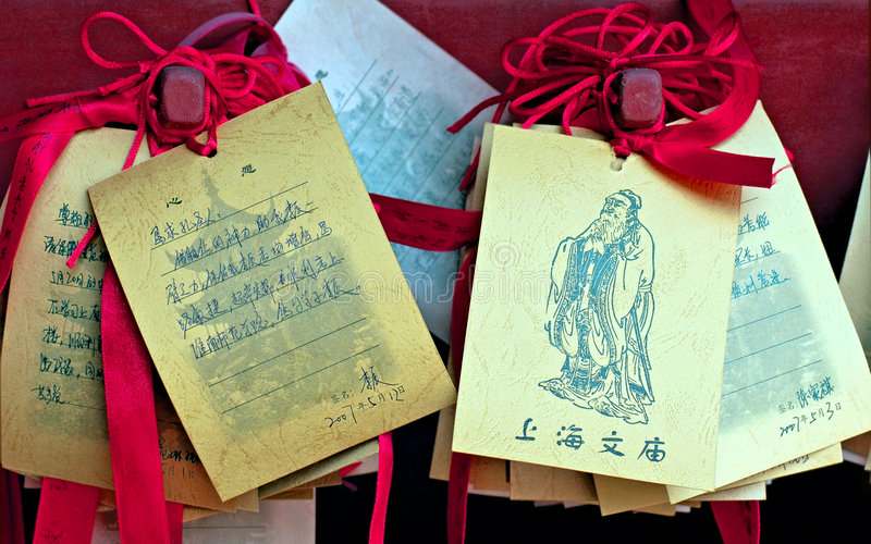 висок Конфуция shanghai фарфора стоковые фотографии rf
