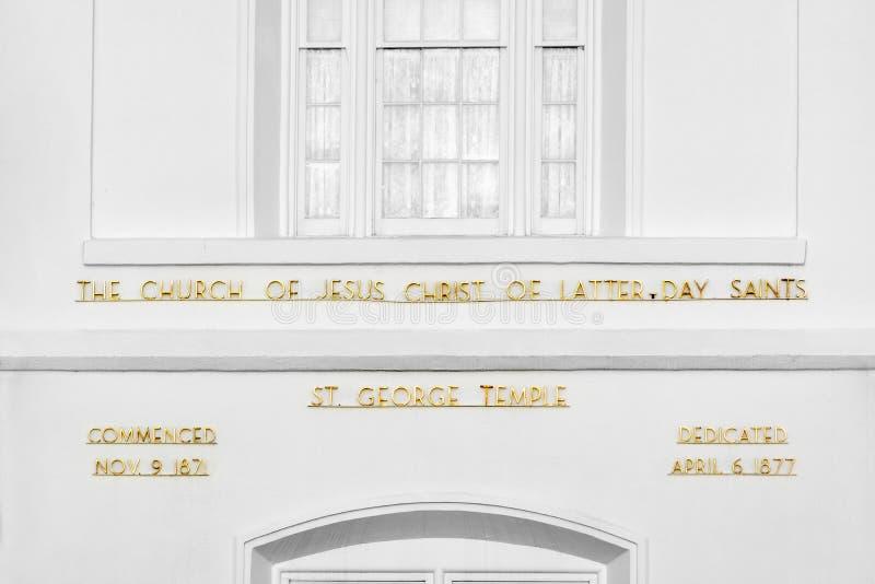 Висок Мормона St. George Юты LDS в рано утром стоковые изображения