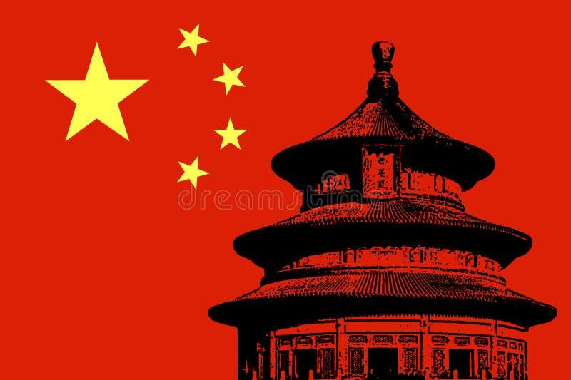 висок рая Пекин иллюстрация вектора