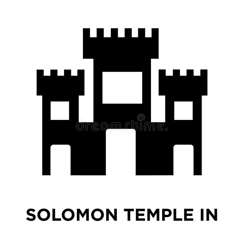 Висок Solomon в векторе значка Иерусалима изолированный на белом backgr иллюстрация штока