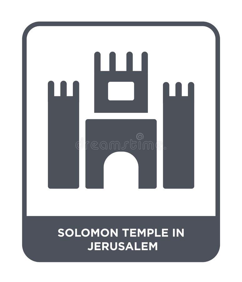 висок solomon в значке Иерусалима в ультрамодном стиле дизайна висок solomon в значке Иерусалима изолированном на белой предпосыл иллюстрация вектора