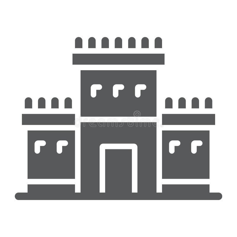 Висок Solomon на значке глифа Иерусалима, вероисповедании и иврите, еврейском знаке tabernacle, векторных графиках, твердой карти бесплатная иллюстрация