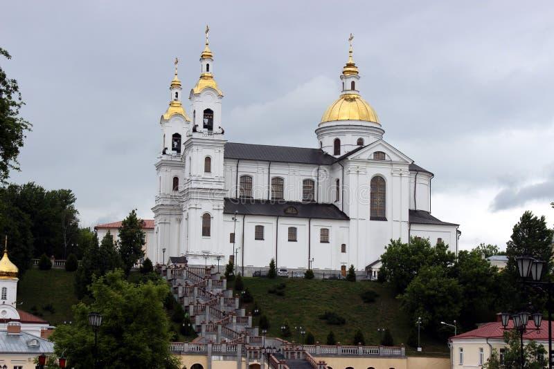 Витебск, Беларусь, собор предположения стоковое изображение rf