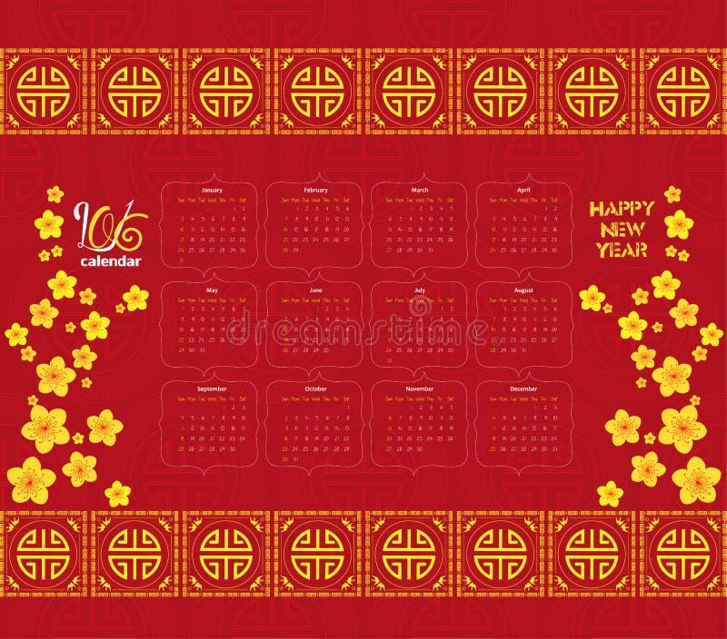 Вишневый цвет Нового Года китайца календаря 2016 иллюстрация штока