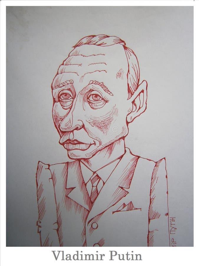 Владимир Путин бесплатная иллюстрация