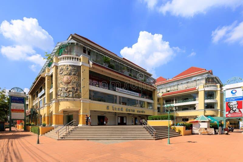 Внешний взгляд старой площади Сиама Старая архитектура s стоковая фотография rf