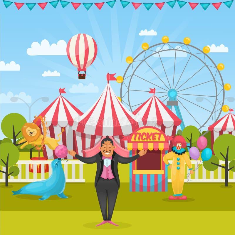 Внешний состав цирка бесплатная иллюстрация