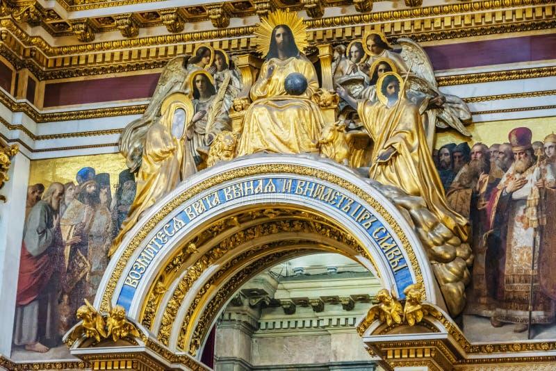 Внутреннее художественное оформление собора St Исаак, Санкт-Петербурга, России стоковое фото rf