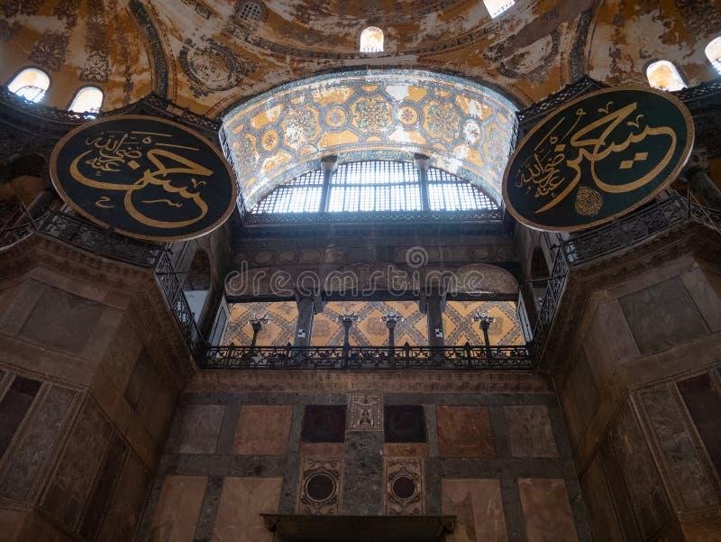 Внутри музея Hagia Sophia Взгляд на витражах стоковая фотография