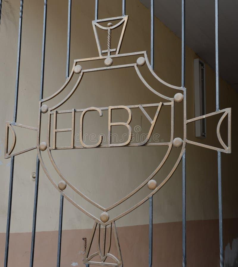 Военное училище MIA Ross Новочеркасска Suvorov строба стоковая фотография