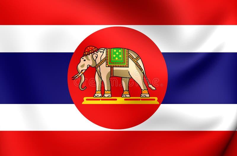Военноморской Ensign Таиланда бесплатная иллюстрация