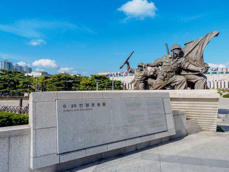Военный мемориал Кореи 22-ого октября 2017 расположенный в Yongsan-gu, стоковое фото