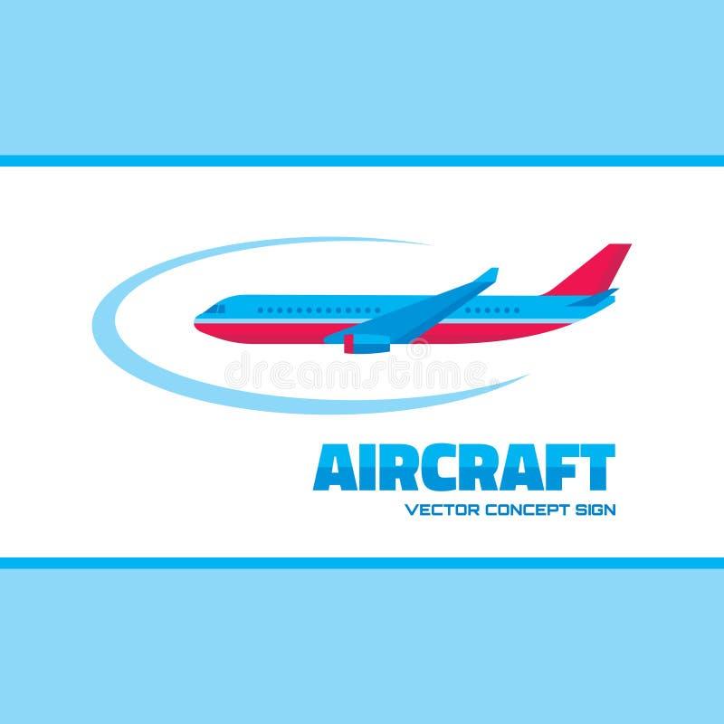 Воздушные судн - иллюстрация концепции логотипа Шаблон логотипа вектора иллюстрация штока