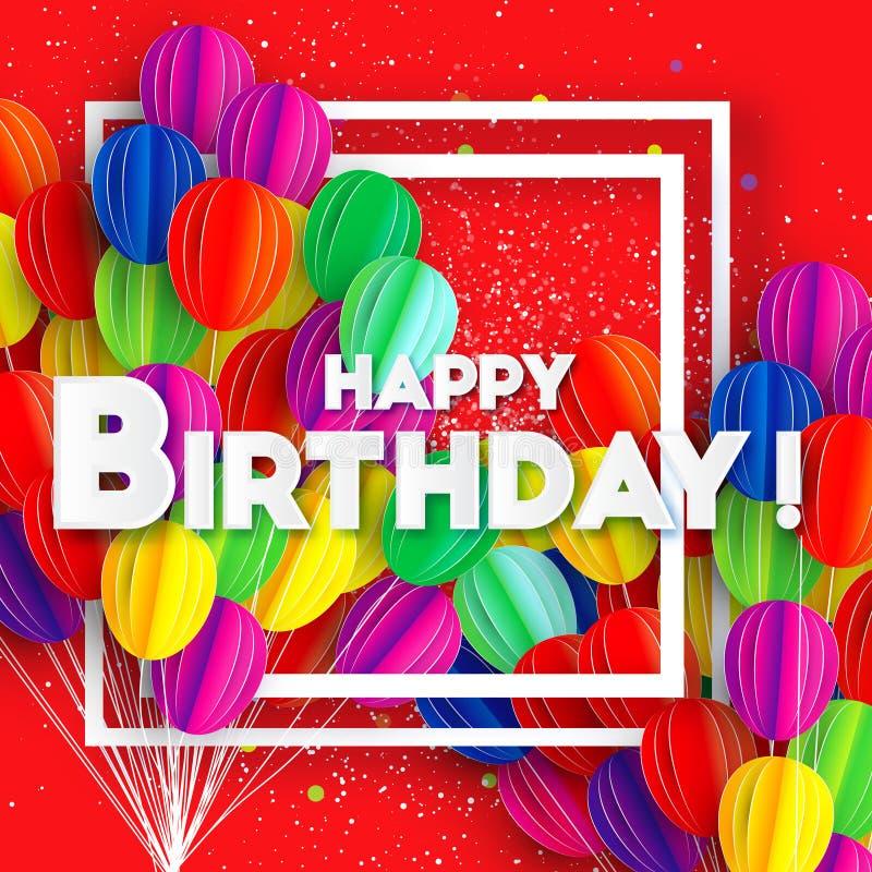 Воздушные шары отрезка бумаги летания Красочная поздравительная открытка с днем рождений Рамка Squae для текста иллюстрация вектора
