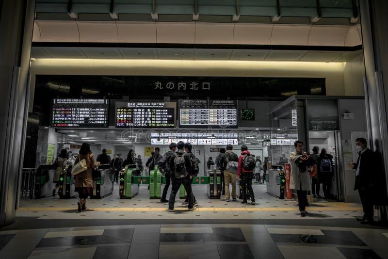 Вокзал Токио стоковые фотографии rf