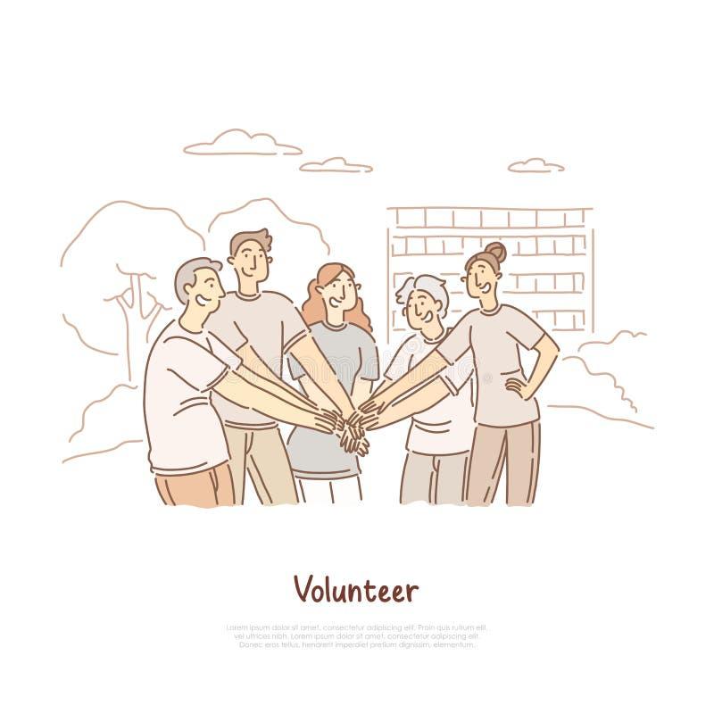 Волонтеры делая призрение, единение общины, социальное сотрудничество, помощь и поддержку, вызываясь добровольцем знамя бесплатная иллюстрация