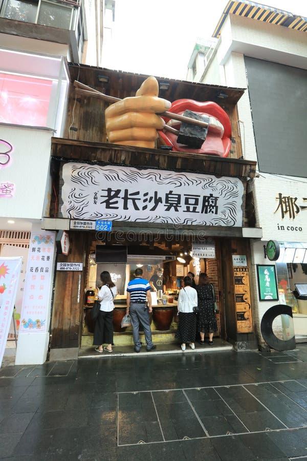 Вонючий магазин тофу на дороге Гуанчжоу пешеходной - Гуанчжоу - Китае стоковые фото