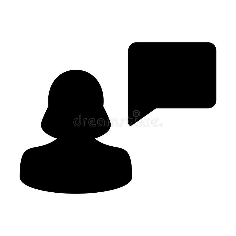 Воплощение профиля женского человека вектора значка пузыря речи с символом болтовни для обсуждения и информация в плоском цвете иллюстрация штока