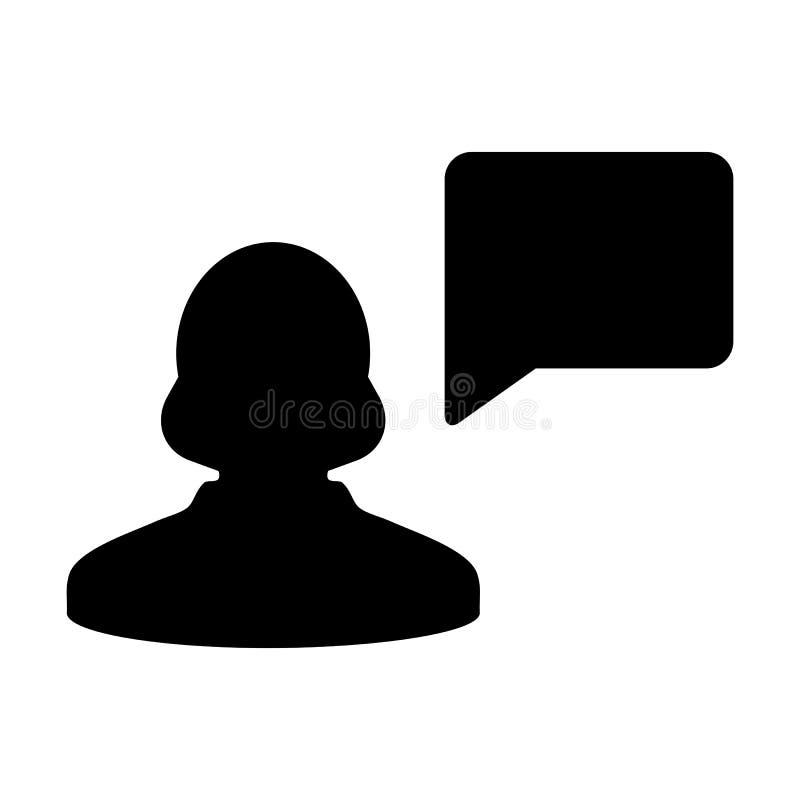Воплощение профиля женского человека вектора значка сообщения с символом пузыря речи для обсуждения и информация в плоском цвете бесплатная иллюстрация