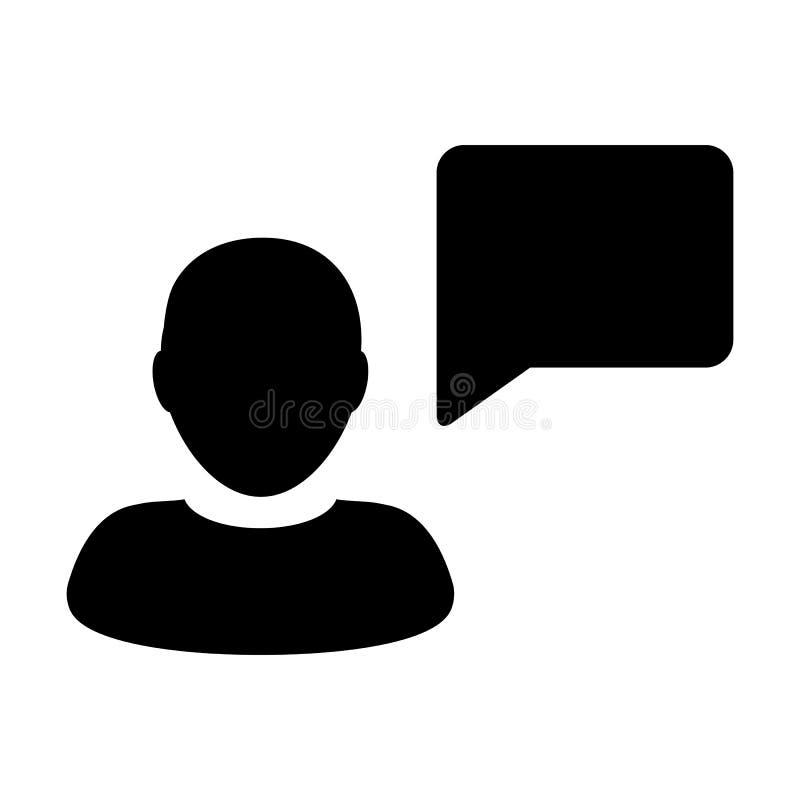 Воплощение профиля мужск человека вектора значка консультации с символом пузыря речи для обсуждения и информация в плоском глифе  иллюстрация вектора