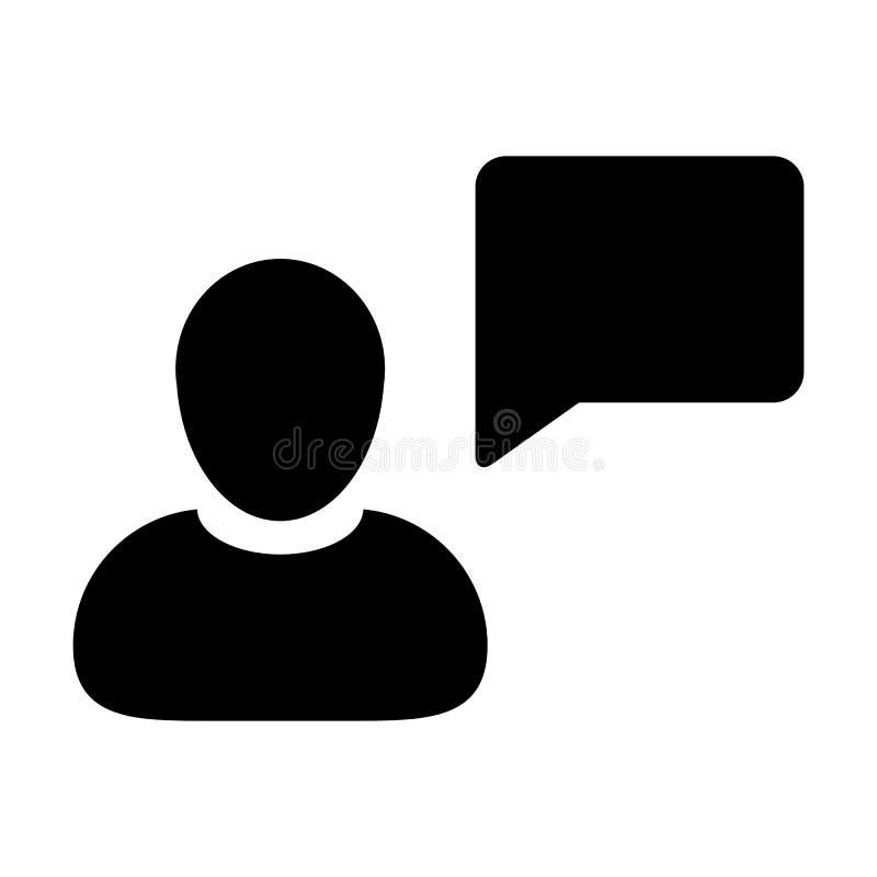 Воплощение профиля мужск человека вектора значка ответа с символом пузыря речи для обсуждения и информация в плоском глифе цвета иллюстрация вектора