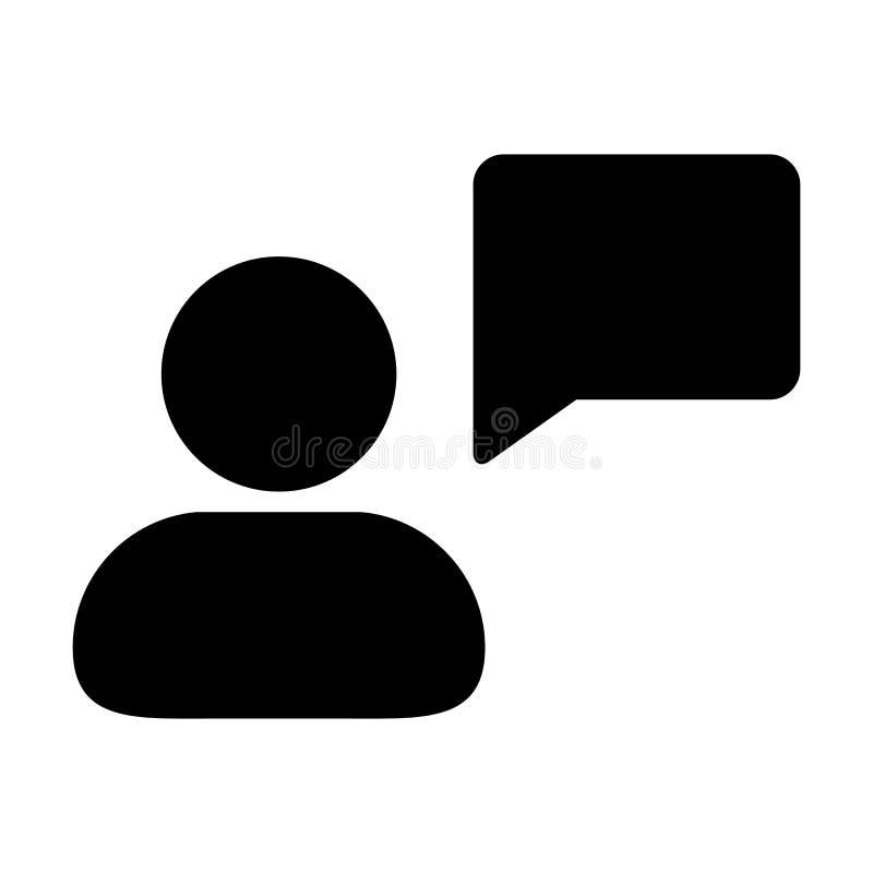 Воплощение профиля мужск человека вектора значка разговора с символом пузыря речи для обсуждения и информация в плоском глифе цве бесплатная иллюстрация