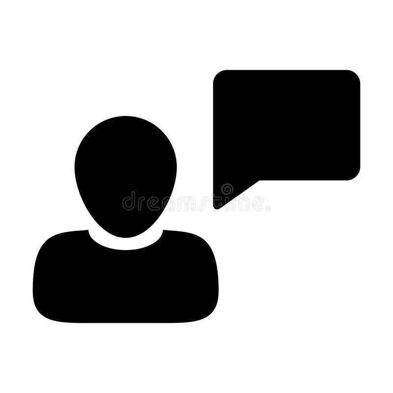 Воплощение профиля мужск человека вектора значка речи с символом пузыря болтовни для обсуждения и информация в плоской пиктограмм иллюстрация вектора