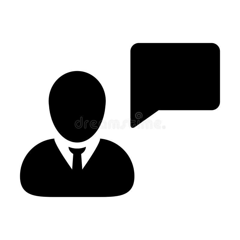 Воплощение профиля мужск человека вектора значка решения с символом пузыря речи для обсуждения и информация в плоском глифе цвета иллюстрация вектора