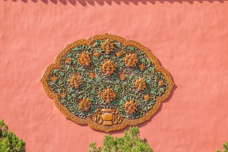 Download дворец соотечественника музея Пекин Стоковое Фото - изображение насчитывающей здорово, ландшафт: 81806076