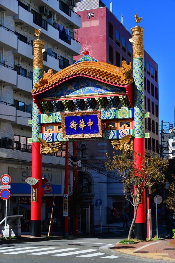 Ворота Иокогама Чайна-тауна стоковое фото rf