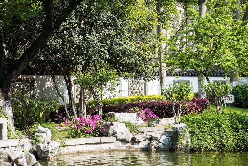 Восстановленный пейзаж сада стоковая фотография