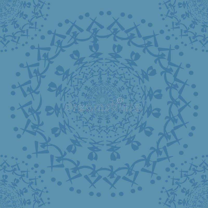 Востоковедная картина иллюстрация штока