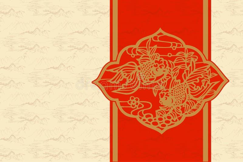 Восточно-ретро Фон, Альбомная текстура, Золотой Рыбный Элемент, Шаблон обложки корпуса иллюстрация штока