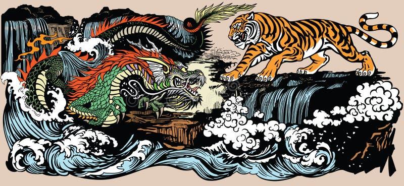 Восточный азиатский дракон против тигра в ландшафте иллюстрация вектора