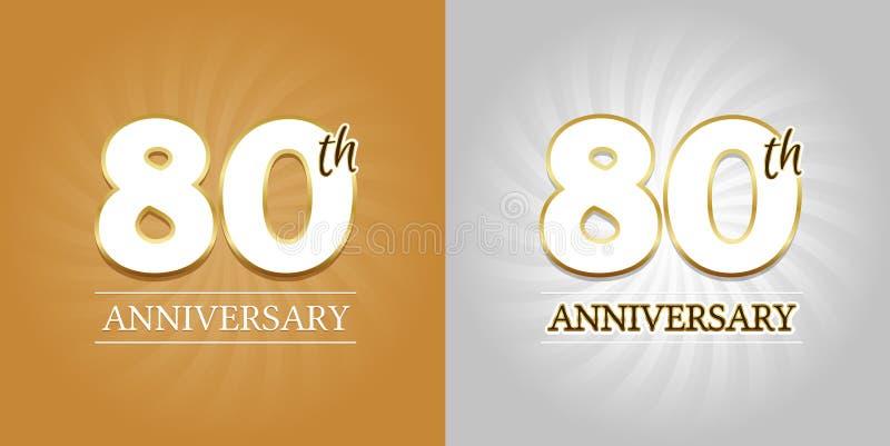 восьмидесятая предпосылка годовщины - 80 лет золота и серебра торжества иллюстрация штока