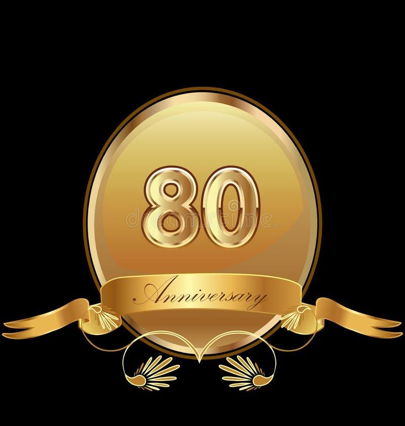 восьмидесятый золотой вектор значка уплотнения дня рождения годовщины иллюстрация штока