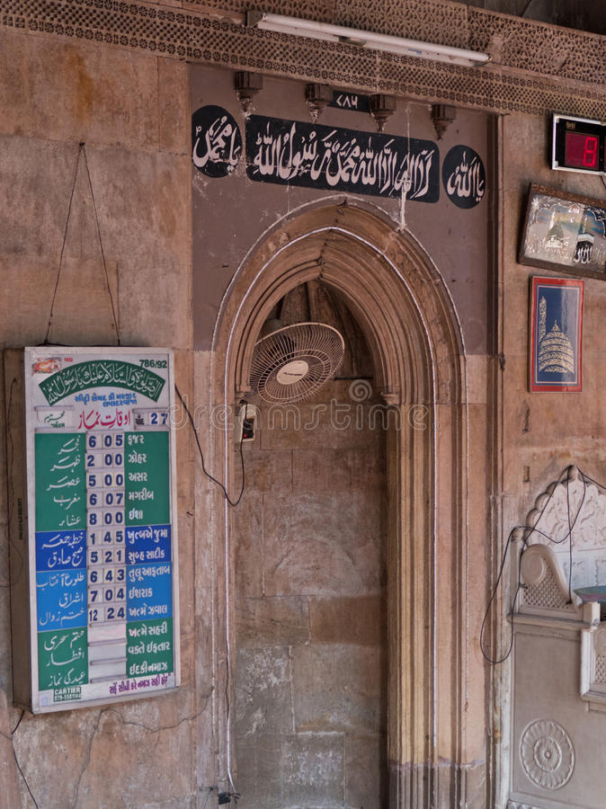 Времена молитве на мечети стоковое фото