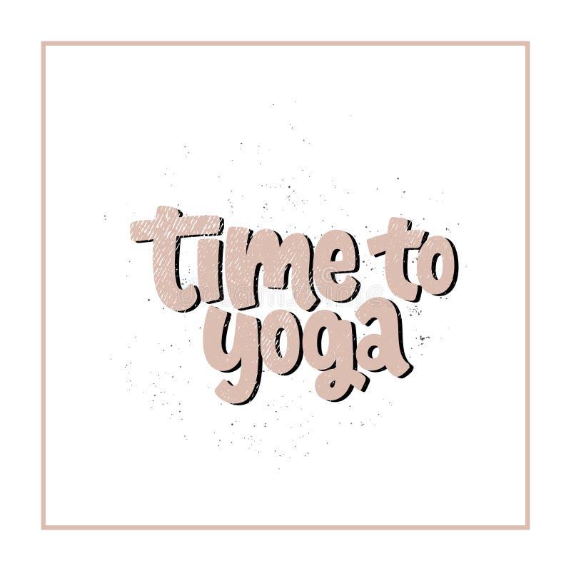 Время к йоге иллюстрация штока