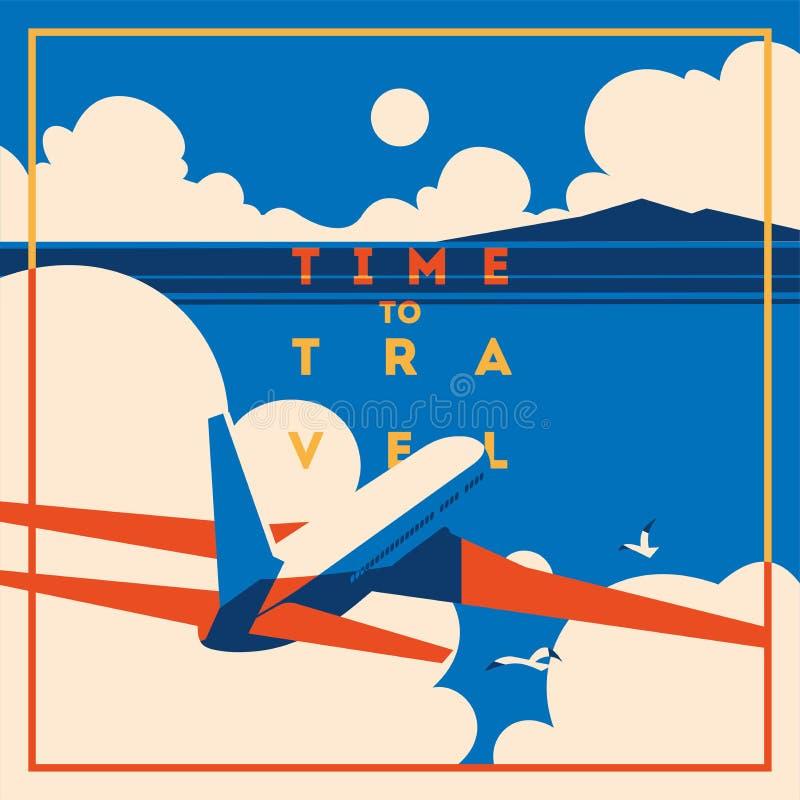 Время плакат путешествовать и летнего отпуска иллюстрация вектора