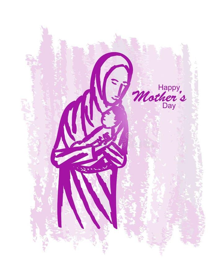 Вручите женщинам вычерченного счастливого дня ` s матери мусульманским искусство стоковое изображение