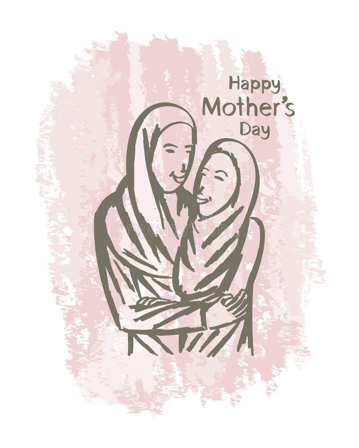 Вручите женщинам вычерченного счастливого дня ` s матери мусульманским искусство стоковые изображения rf
