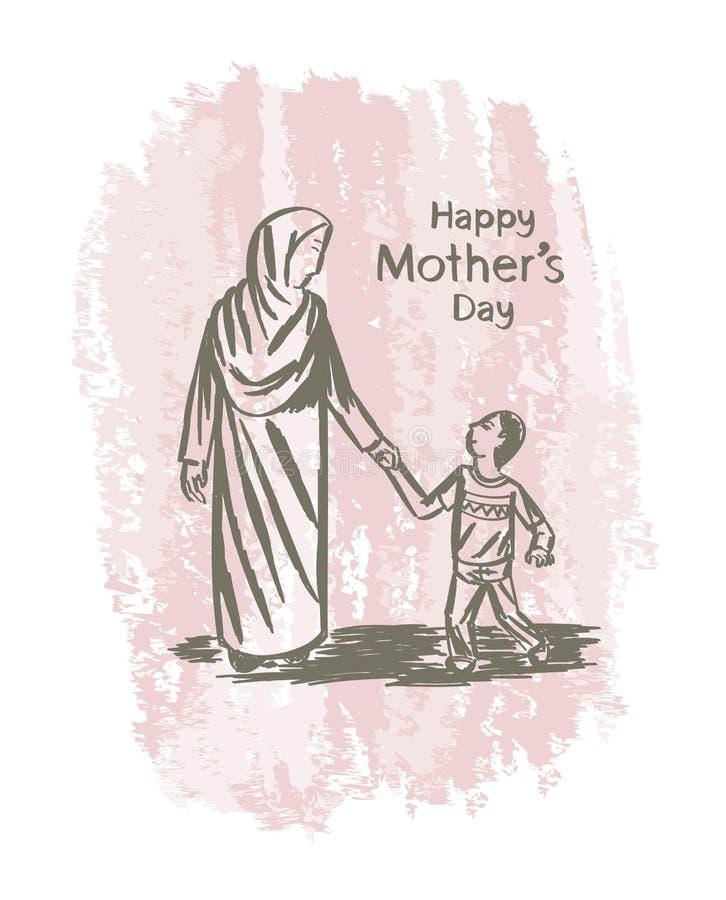 Вручите женщинам вычерченного счастливого дня ` s матери мусульманским искусство стоковые изображения