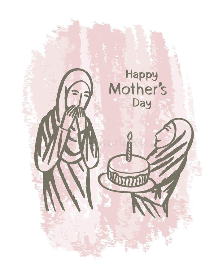 Вручите женщинам вычерченного счастливого дня ` s матери мусульманским искусство стоковое изображение rf
